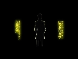Великий из Бродячих Псов. Опенинг 2 сезон. Bungou Stray Dogs. OP 2 season