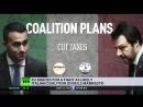 Ιταλία Λέγκα του Βορρά και Κίνημα Πέντε Αστέρων ζητούν την παύση των κυρώσεων κατά της Ρωσίας