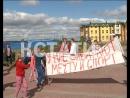 Стихийный митинг против гонений тренеров, воспитавших чемпионов мира, прошел в Красных  Баках