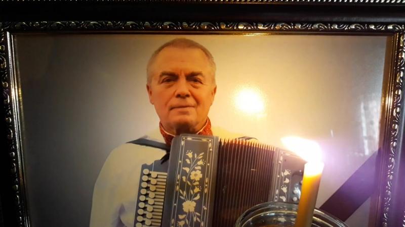 Відійшов у Вічність ніжинський Білаш - Іван Іванович Синиця... Людина...Музикант...Композитор...Аранжувальник...Артист... і Шану