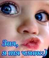 целую)))))))))