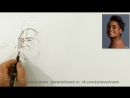 Продвинутое рисование головы со Стивом Хьюстоном. Часть 4