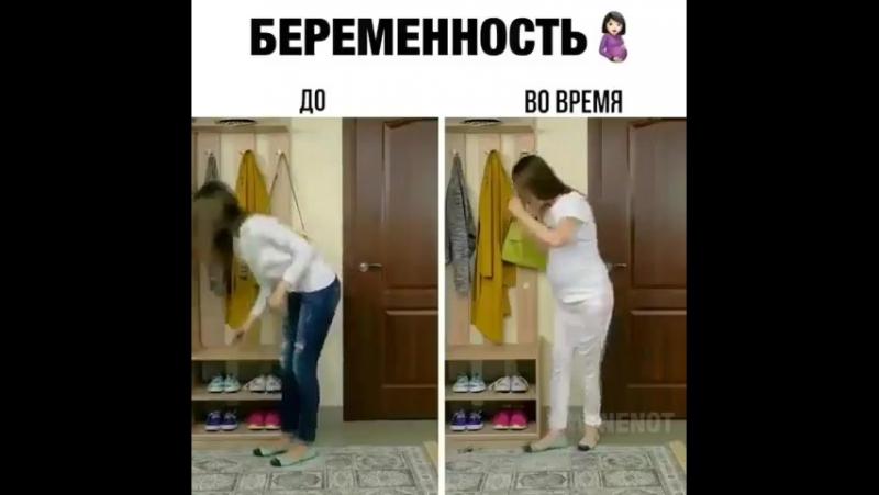 Девчонки,кто у нас уже с бэйбиком?devchata_vine Автор - mamin.karapuzik 👈