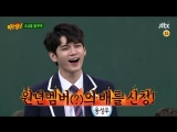 180331 Превью эпизода шоу Knowing Brothers с Wanna One