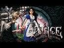 [18] Шон играет в Alice: Madness Returns (PC, 2011)