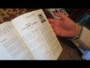 Литературные события Александра Мухарева 13.12.2017