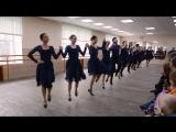 Народный танец (гос. экзамен ) 30.03.2018
