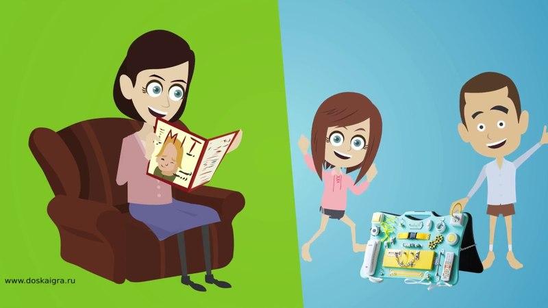 Бизиборд BabyVi Стильные игрушки для детей по системе Монтессори Доставка по РФ и всему миру