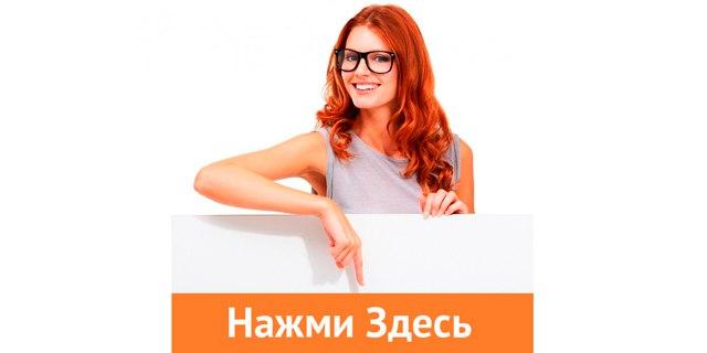 Порно фото пышных русских дам