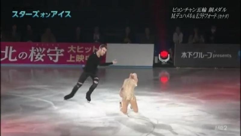 Meagan Duhamel _ Eric Radford 2018 Stars on Ice Yokohama
