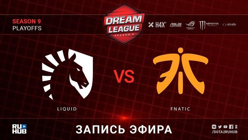 Liquid vs Fnatic DreamLeague game 1 Adekvat Lex