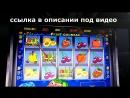 15 тысяч рублей за 5 минут в прямом эфире