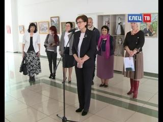 Неделя русско-болгарско-итальянской живописи и культуры прошла в ЕГУ им. И.А. Бунина