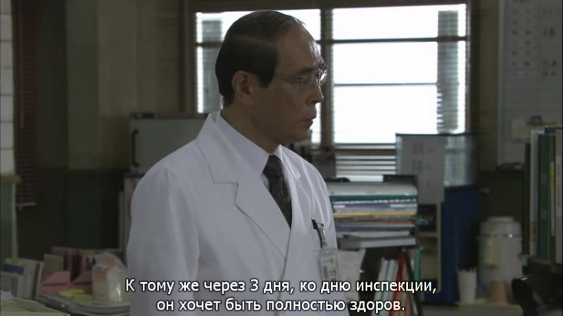 2007 | Команда Медицинский Дракон 2 сезон | Iryu Team Medical Dragon - 09|11 Субтитры