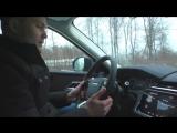Новейший Range Rover с кнопками от ВАЗ. Velar