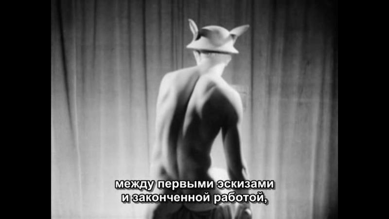 Товальдсен | Thorvaldsen (Карл Т. Дрейер) 1949