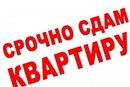 Объявление от Олег - фото №1