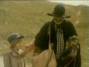 Без семьи (1984 г.серия 1)
