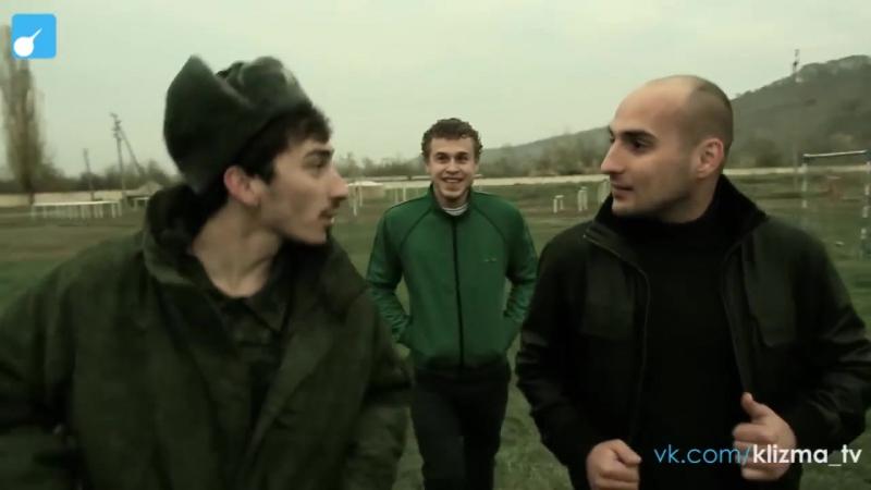 Сочинский сериал Непосредственно Каха 8 ая серия
