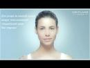 Комплексный уход за кожей лица от Oriflame