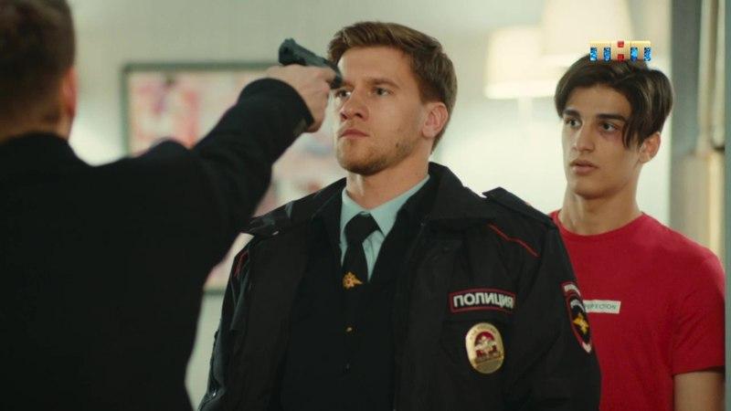 Улица, 1 сезон, 108 серия (30.05.2018)