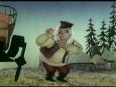 П П Бажов Травяная Западёнка 1982 г