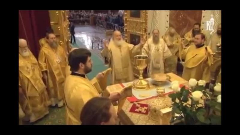 Сравнение Православной и Католической Литургий