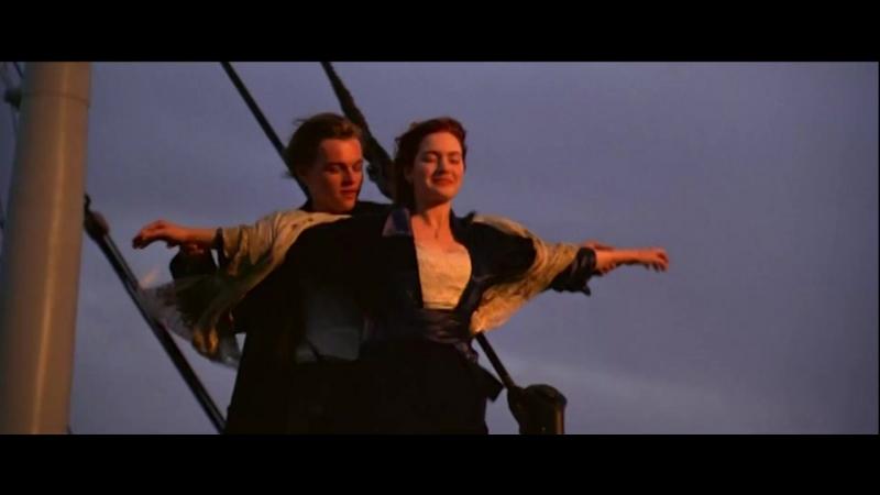 Фильм Титаник - Im flying (Кейт Уинслет · Леонардо ДиКаприо)