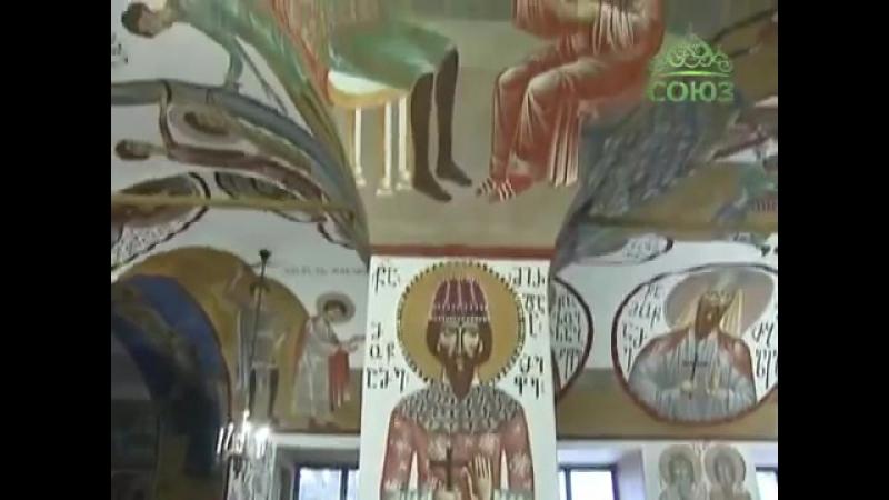 Храм великомученика Георгия Победоносца в Грузинах из цикла Святыни Москвы
