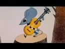 Какой чудесный день Песенка мышонка Клара Румянова 1967