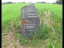M2U04664 - 18 мая пт 2018 г. Памятник. Стояние на Угре. г. Калуга. Плетенёвка. Сони № 4664. Сони фото № 1541 - 1546.