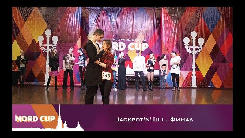 Nord Cup 2018. Jackpot'n'Jill final Jam
