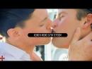 Поцелуй солдат-геев – реклама армии Украины ШиЖ Только 18