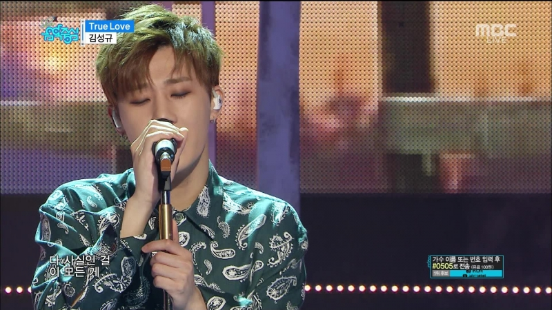 Comeback Stage 180303 Kim Sung Kyu 김성규 Vanishing Days 지워지는 날들 True Love