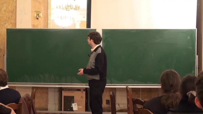 Лекция 2 - Основы вычислимости и теории сложности - Дмитрий Ицыксон - CSC - Лекториум