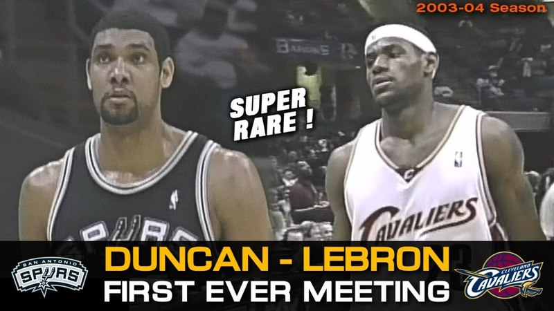 LeBron James Vs Tim Duncan First Meeting Highlights - SUPER RARE! Spurs @ Cavs (02.20.2004)