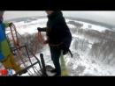 Прыжок 53 метра высота 17 этажей