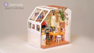 Набор для создания румбокса Уютная кухня DG 105