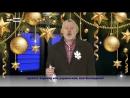 Новогоднее поздравление нового президента Украины Отака Краина с Дидом Панасом