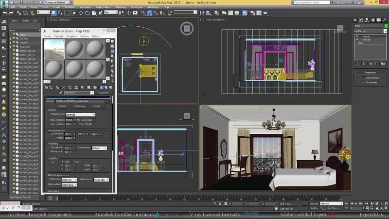 IBL HDR освещение интерьера днём или вечером HDR interior lighting
