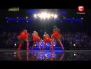 Украина мае талант 5 - коллектив Империя 9.03.2013 Одесса