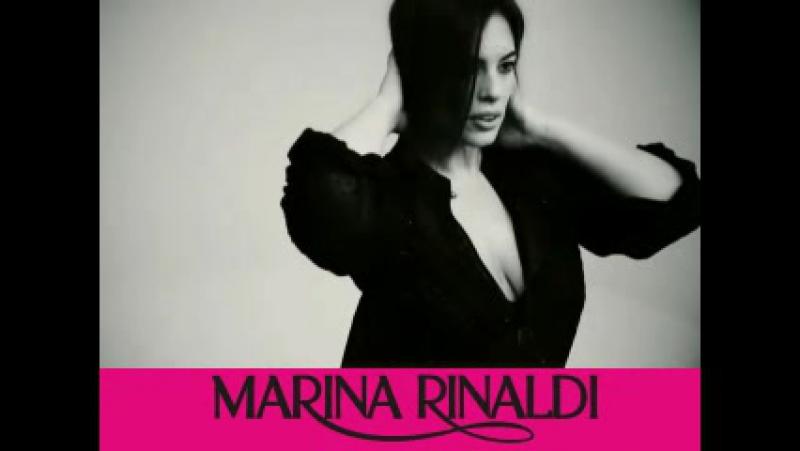 Марина Ринальди
