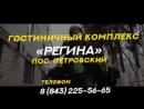Казань! С 3 по 9 января 2018 года-профильная смен Казань 29.11.2017