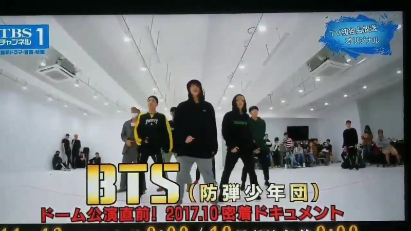 291017 Kyocera Dome Japan TBS Channel 1 on 121117 (Sunday) at 21:00