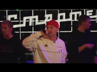 ХЛЕБ - Мой рэп (live) на Стартер-шоу!