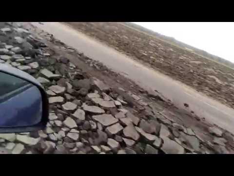 Дорога Болхов - Брянск