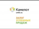 kamelot-5-sek