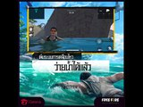 Free Fire Battlegrouds New island, swimming