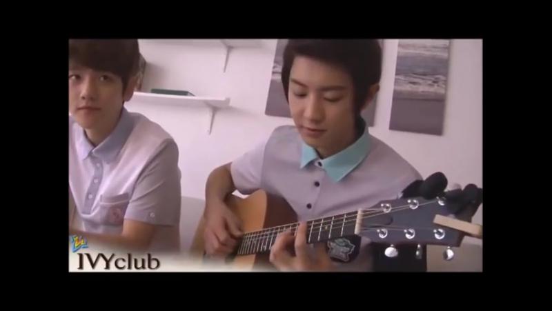 бэкхен, гитара, и чанель