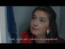 Kara Sevda 48 Bölüm Черная Бесконечная Любовь 48 серия.mp4